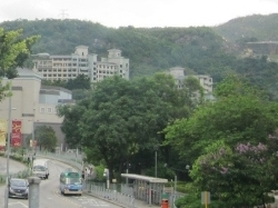 Lingnan University in the New Territories