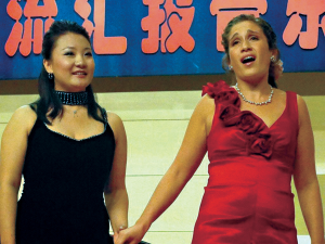 Picture for Immerse yourself in the MSU's Year of China through opera and song